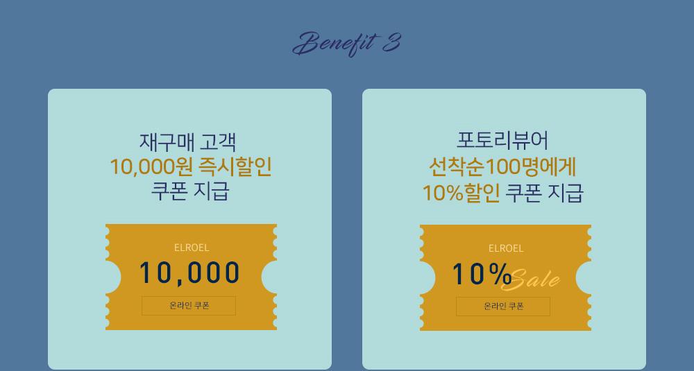 benefit3